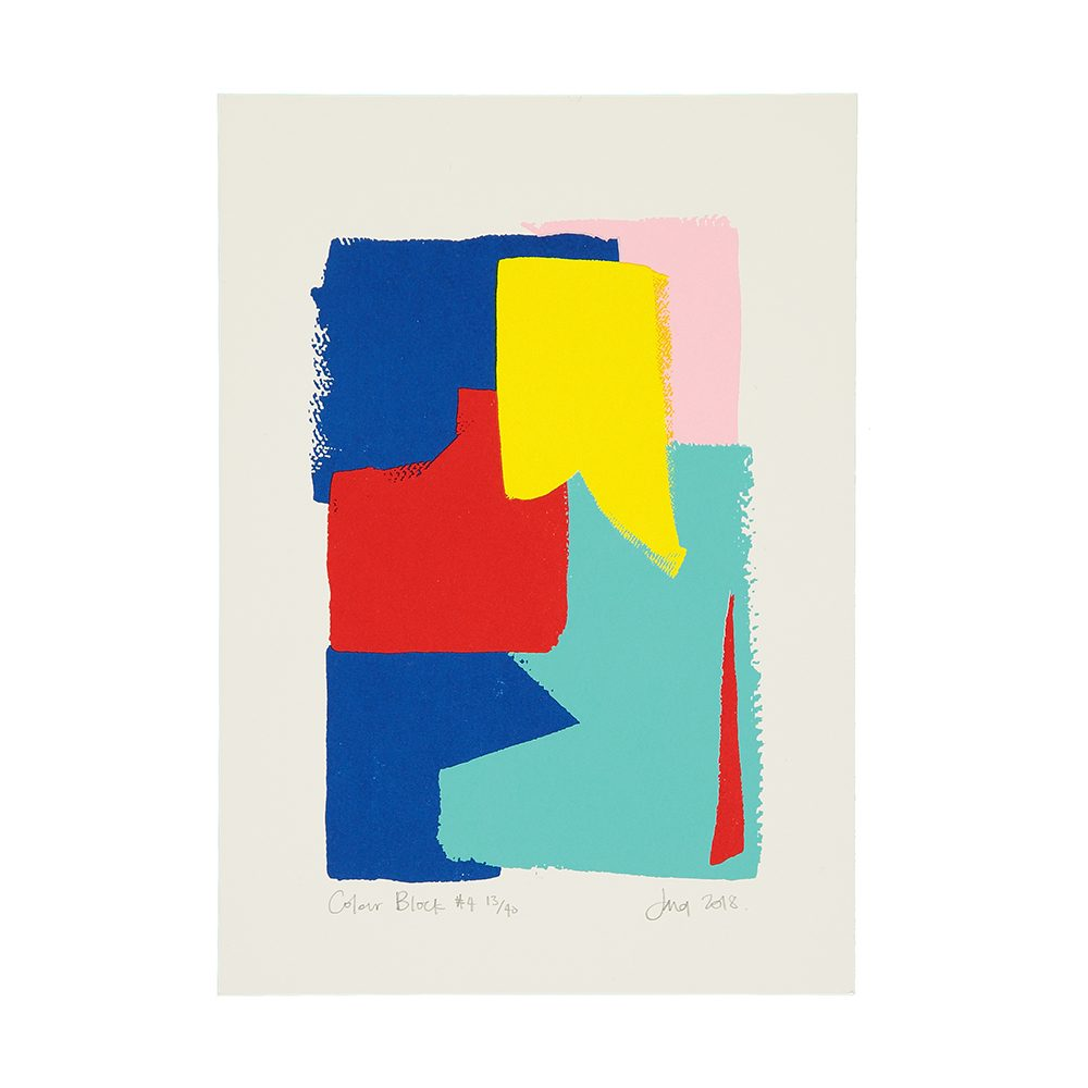 Limited edition art prints - brightly coloured abstract screenprint