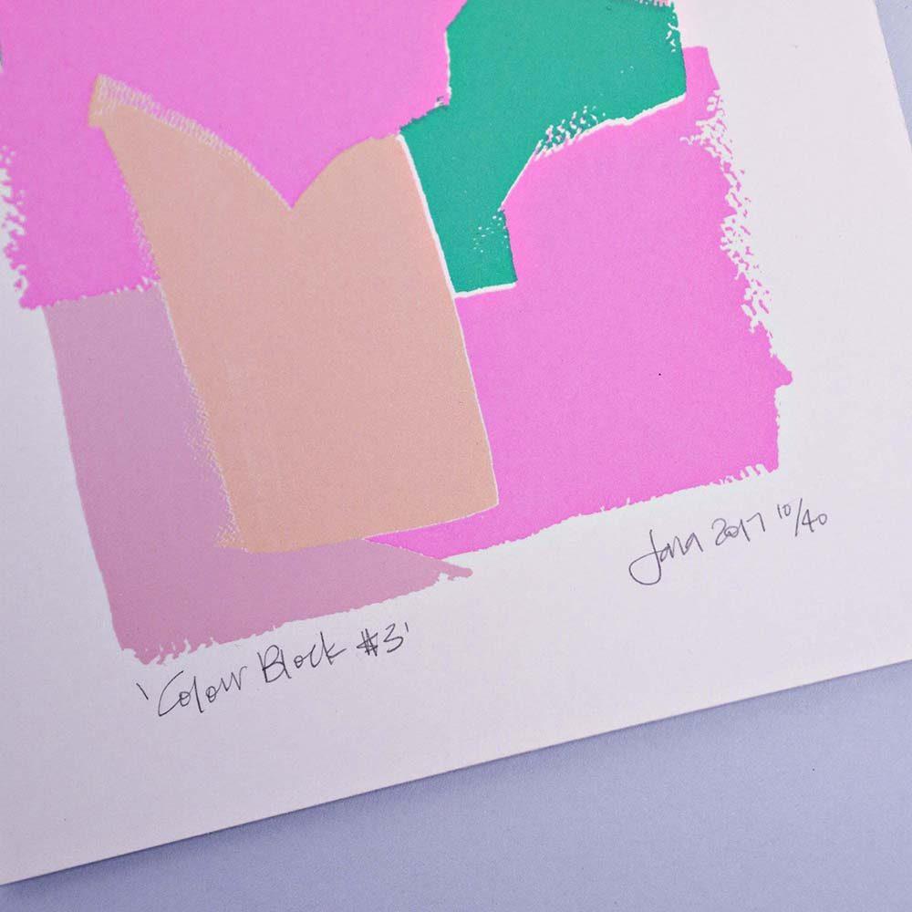 Limited edition art prints - pastel abstract screenprint